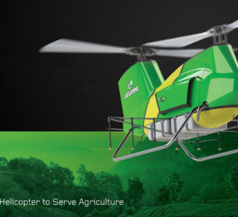 LX300 Airtract – Agricultura